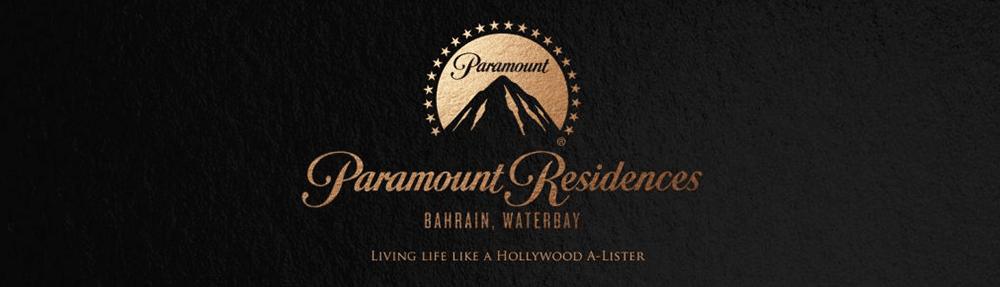 Paramount Residences Bahrain