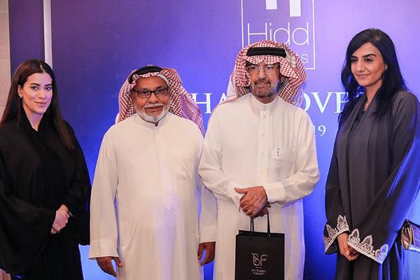 Bin Faqeeh Unveils its Newest Project Development Hidd Heights