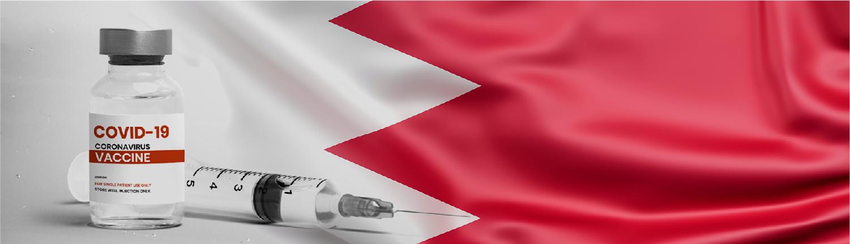 The Kingdom of Bahrain Succeeds in Managing the Health File Amid the Corona Crisis