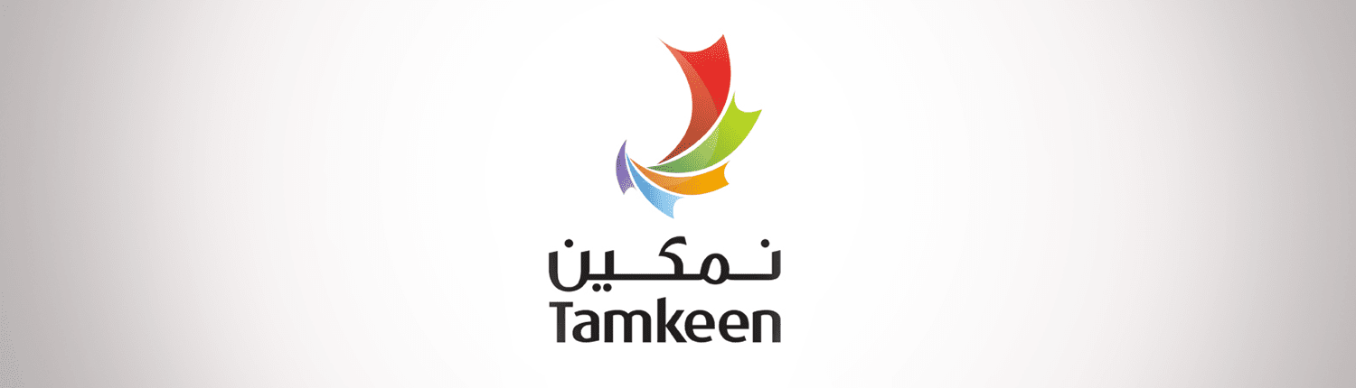 Tamkeen – How do they add value to Bahrain's financial sector?