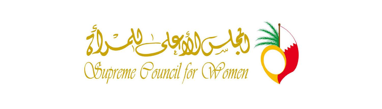 Bahraini Women's Council  Twenty Years of Excellence