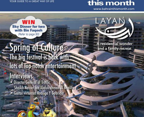BTM-March-16-Cover
